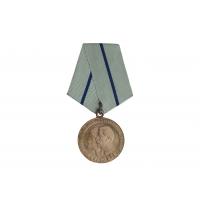 Медаль (муляж) «Партизану Отечественной Войны» II степени