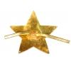 Кокарда красная звезда