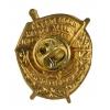 Орден Красного Знамени (миниатюра)