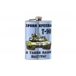 Фляжка Танковые Войска