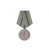 Медаль (муляж) «Партизану Отечественной Войны» I степени