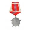 Орден Октябрьской Революции (муляж)