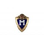Знак классности военнослужащих Мастер