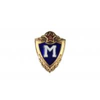 Знак классного специалиста для военнослужащих Мастер