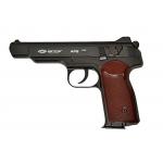 Пневматический пистолет Стечкина