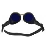 Очки защитные с синими стеклами