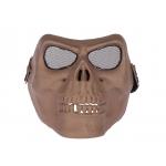 Тактическая защитная маска