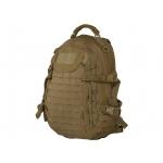 Рюкзак «Хаки» 20 л