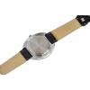 Часы Арктика (белый циферблат)