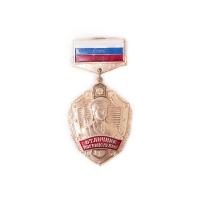 Значок «Отличник погранслужбы»