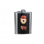 Фляжка сувенирная Гвардия и СССР