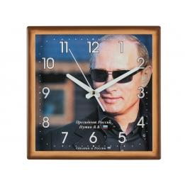 """Часы настенные """"Президент России"""""""