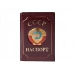 Обложка для паспорта «Герб СССР