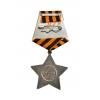 Орден Славы 2 степени (муляж)
