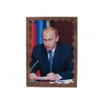 Картина Путин Владимир Владимирович