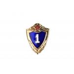 Знак классности военнослужащих 1 класс