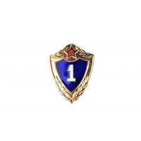 Знак классного специалиста для военнослужащих 1 класс