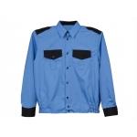 Голубая рубашка охранника