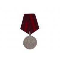 """""""Муляж""""- Медаль «За отличную стрельбу НКВД» (красная полоса)"""