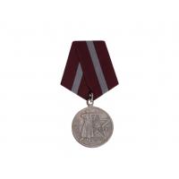 """""""Муляж"""" - Медаль «За отличную стрельбу НКВД» (серая полоса)"""