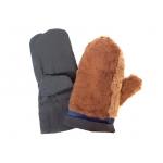 Двухпалые рукавицы (черные)