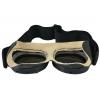 Очки защитные поглощающие