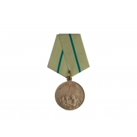 Медаль «За оборону Ленинграда» (муляж)