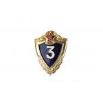 Знак классности военнослужащих 3 класс