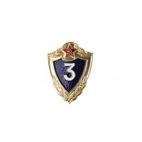 Знак классного специалиста для военнослужащих 3 класс