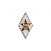 Значок «Военная академия ВС СССР»