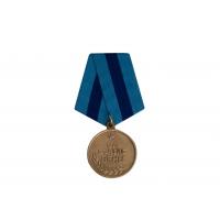 Медаль «За взятие Вены» (муляж)