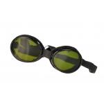 Стрелковые очки затемнённые