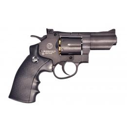 """Пневматический револьвер """"Borner"""""""