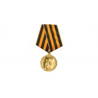 Муляж медали За храбрость 1 степени